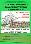 Incontro Cittadella della Salute 15 marzo 2017